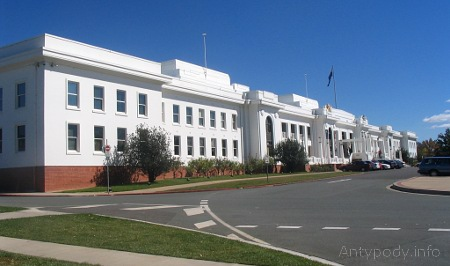 Canberra - stary parlament